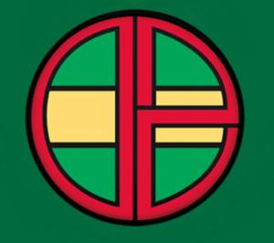 89931734_da_spot_logo_2