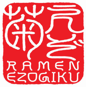 89931734_ezogiku_logo_small