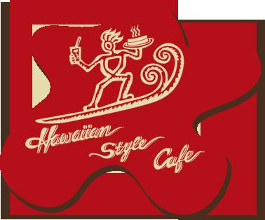 Hawaiian Style Cafe_LOGO