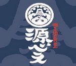 Izakaya Genbe_logo