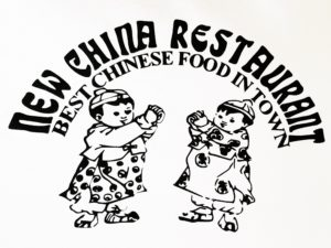 New China Restaurant_LOGO