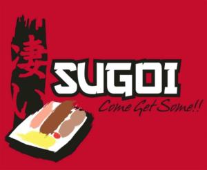Sugoi_Bento_LOGO