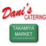 Takamiya Market_LOGO