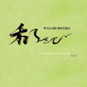 Wasabi Bistro_LOGO