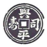 Yohei Sushi Restaurant_LOGO
