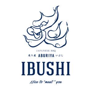 Aburiya Ibushi_LOGO
