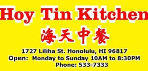 Hoy Tin Kitchen_LOGO