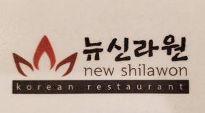 New Shilawon_LOGO