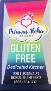 Pu'uwai Bakery_LOGO