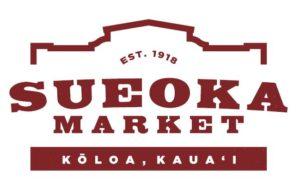 Sueoka Store_LOGO