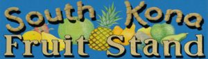 south-kona-fruit-stand-logo