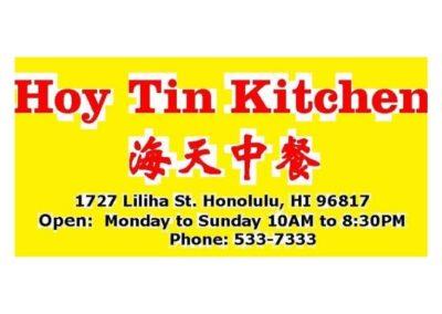 Hoy Tin Kitchen