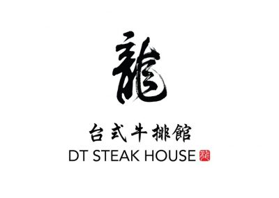 DT Steak House