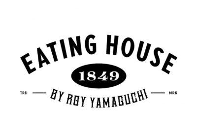 Eating House 1849 (Koloa)